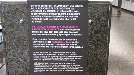 Wall panel explaining that the Quebec government gave money so that this exhibit could happen.