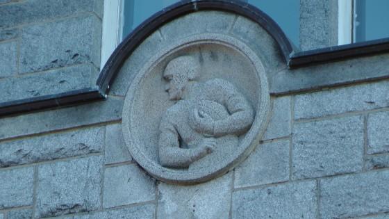 Football player bas-relief above an entrance to the Centre Culturel Calixa-Lavallée