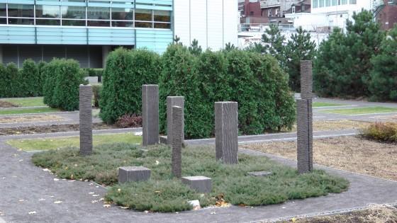 La for t civilis e le jardin punk by roger gaudreau for Jardin foret
